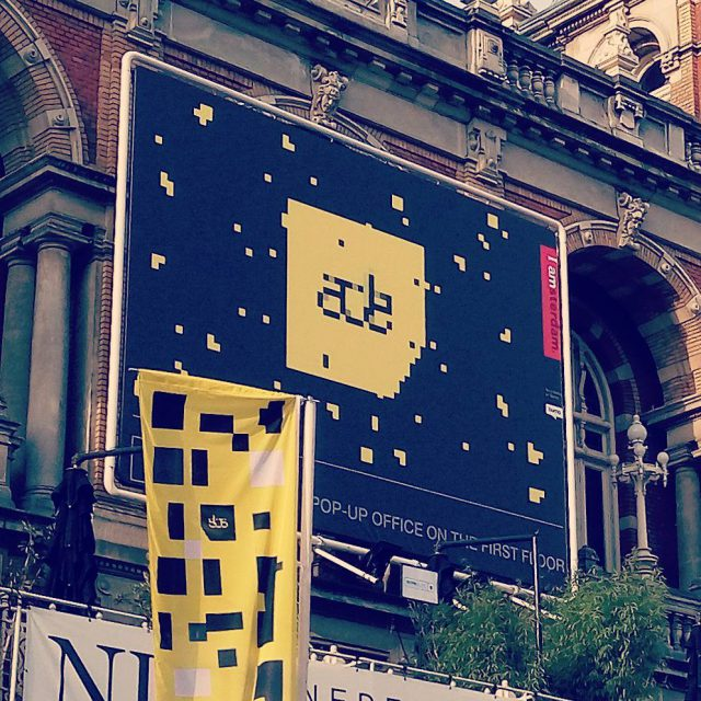 Meet us at the ADE